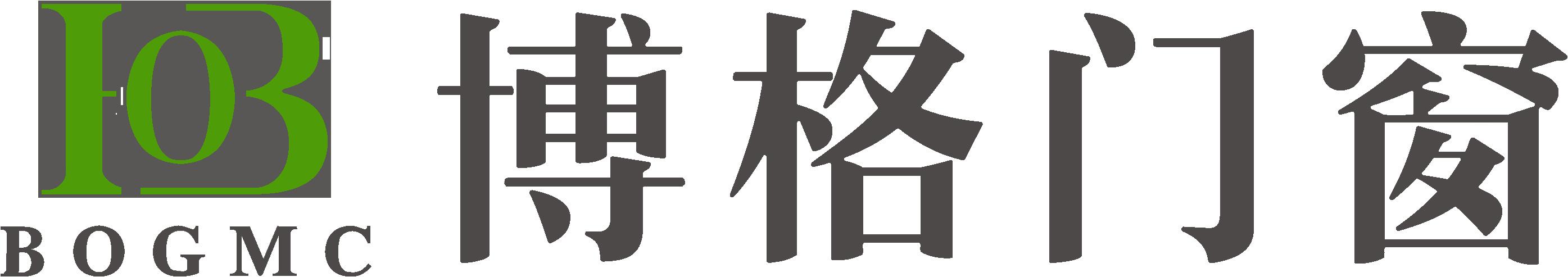 越南彩票博格【越南彩票】有限公司